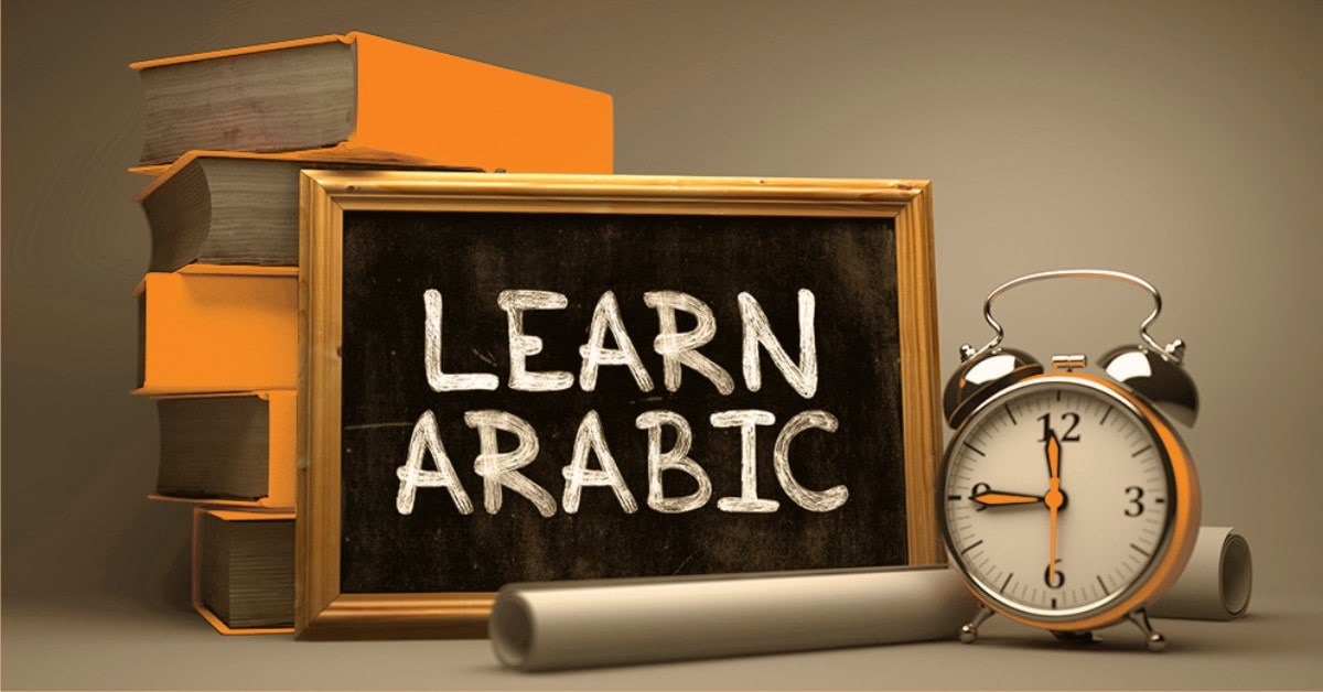 Importance of Learning Arabic Language